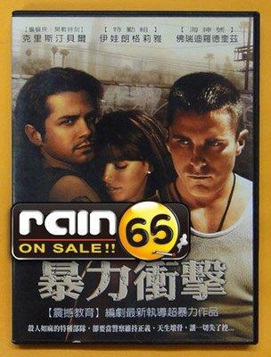 ⊕Rain65⊕正版DVD【暴力衝擊/Harsh Times】-震撼教育編劇*頂尖對決-克里斯汀貝爾-全新未拆(直購價)