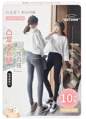 韓版純色休閒褲低調品味耐看。親膚柔感細緻。高級長絨棉製品質保証。[收到商品不滿意品質,保証可退!] C款 #C01-34