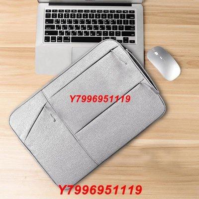 適用馳為UBook Pro 12.3英寸平板電腦包二合一筆記本多功能手提內