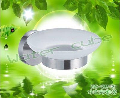香皂盤架(304不鏽鋼,沙絲光) BO-211-2水立方衛浴