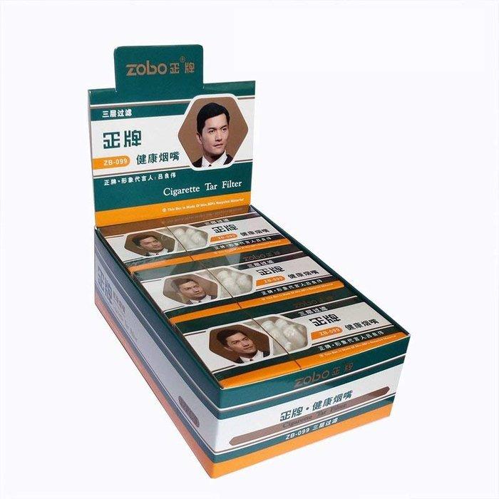 【Triple6】ZOBO 拋棄式 女性專用細香菸 香煙濾嘴 微孔 三重過濾 香菸濾嘴 10支裝 Filter