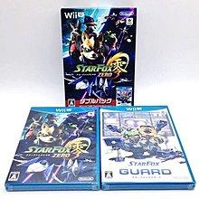 (全新) 原裝日版 WiiU Wii U Game STARFOX Zero 星戰火狐 零 射擊遊戲