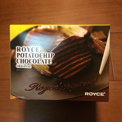 疫情期間暫不代購,勿下標 *新預購推廣價* 日本 ROYCE' 巧克力 洋芋片