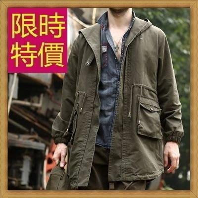 軍裝外套-時尚個性韓版修身連帽男夾克(零碼賠售出清、恕不退換)62o44【韓國進口】【巴黎精品】