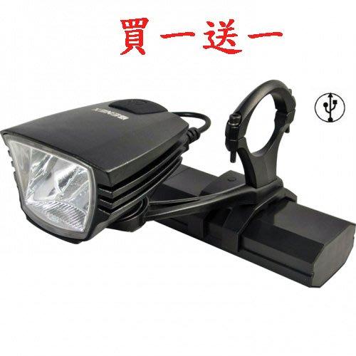 棋盤象運動生活館 感恩回饋推出車燈 買一送一 買ET-3150 5W LED 前燈,即贈ET-3204-1閃爍尾燈一顆