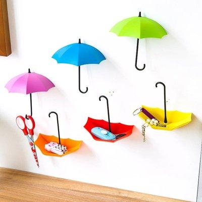 L29 創意雨傘無痕免釘掛勾 廚房浴室牆壁掛掛 無痕掛勾 雨傘 可愛