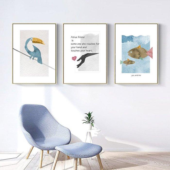 INHUASO 癮|画|所 北歐極簡裝飾畫現代簡約餐廳組合畫臥室走廊壁畫家居抽象掛畫文藝清新插畫版畫小眾掛畫(7款可選)