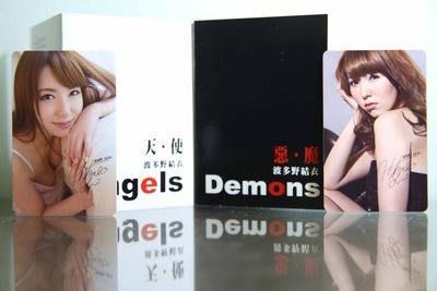 2500↘直購全新現貨【波多野結衣 女神-天使版 單張】