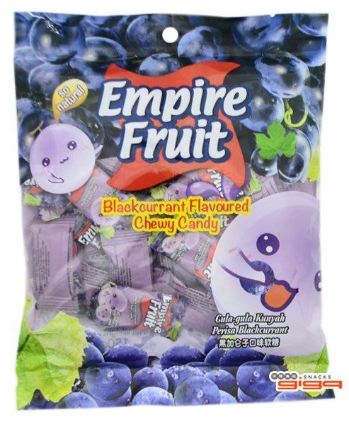 【吉嘉食品】Empire 黑加侖風味軟糖 1包150公克,產地馬來西亞 [#1]{9555876200074}