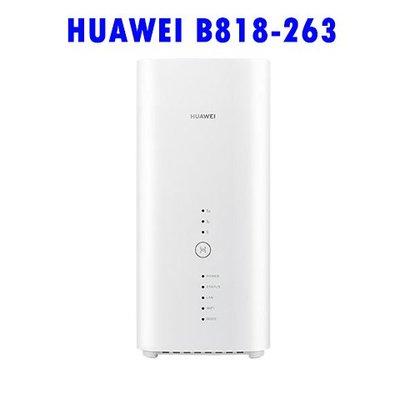 【送轉卡】華為 B818-263 4G LTE全頻 SIM卡 WiFi分享器無線網卡路由器4CA另售B316 B715