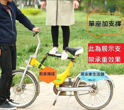 腳踏車兒童前置座椅ubike適用單車兒童座椅便攜快拆 不用工具3秒拆卸五秒安裝