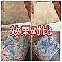 雜貨小鋪 布藝沙發地毯清洗劑免水洗清潔神器床墊清潔劑干洗劑家用去污漬