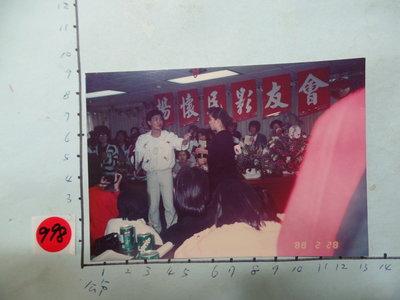 歌仔戲演員陳懷民,,(可能是未曝光給記者的照片) **稀少品