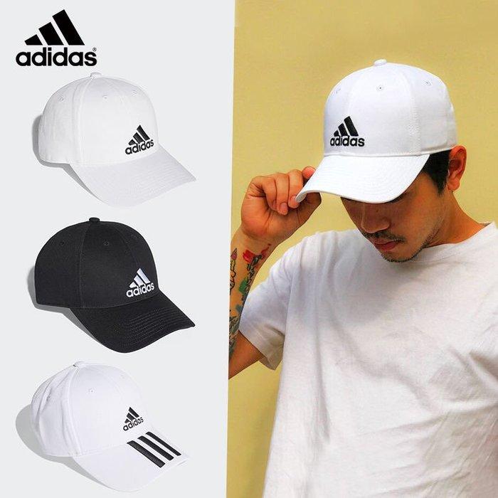 Adidas帽子 愛迪達 男女棒球帽 刺繡經典款 太陽帽 可調整休閒帽 遮陽帽 正韓棒球帽 鴨舌帽 百搭鴨舌帽 防嗮帽子