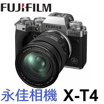 永佳相機_FUJIFILM X-T4 ...