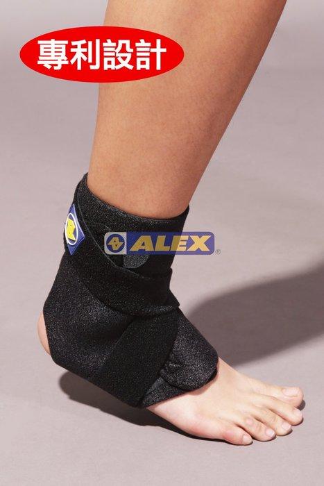 運動GO~ ALEX  T-37 護腳踝 調整式 護踝 慢跑 打球 登山 騎車 運動 台灣製造 運動 護具
