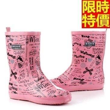 中筒雨靴子 雨具-韓版可愛卡通塗鴉女雨鞋子2色66ak41[獨家進口][米蘭精品]