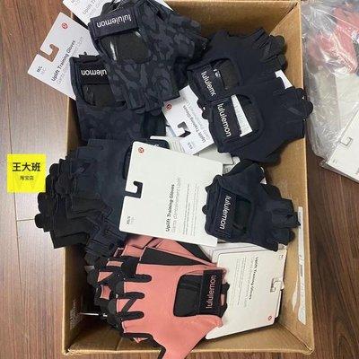 拳擊手套折~代購lululemon *Uplift Training Gloves防滑瑜伽搏擊訓練手套