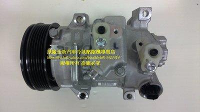 TOYOTA 豐田 ALTIS 2.0L (第二代) 原廠全新汽車冷氣壓縮機 (2008~2013年出廠車型適用)