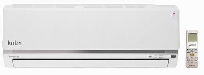 (歌林K0LIN)變頻單冷一級省電KDV-36209/KSA-362DC09