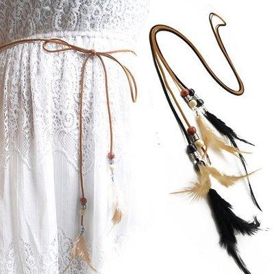 腰繩皮帶 糖果色珠珠羽毛墜飾腰繩【FJJ-10S】
