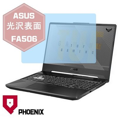 【PHOENIX】ASUS FA506 FA506I 系列 適用 高流速 光澤亮型 螢幕保護貼 + 鍵盤保護膜
