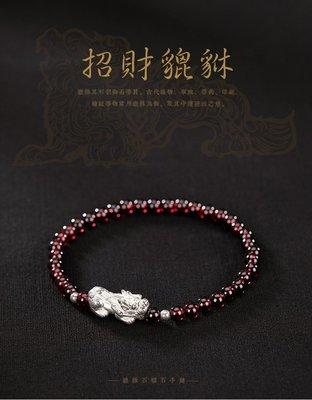 S925純銀石榴石貔貅手鍊招財辟邪男女款手串復古手飾