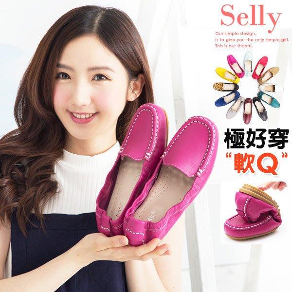 MIT超軟Q-牛皮莫卡辛鞋-12色-Selly-沙粒-(MIT107)