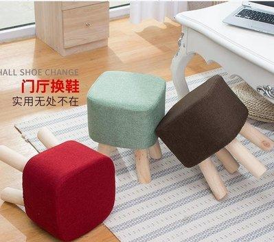 店長嚴選凳子家用小椅子小凳子時尚小板凳創意沙發凳現代成人化妝凳梳妝凳