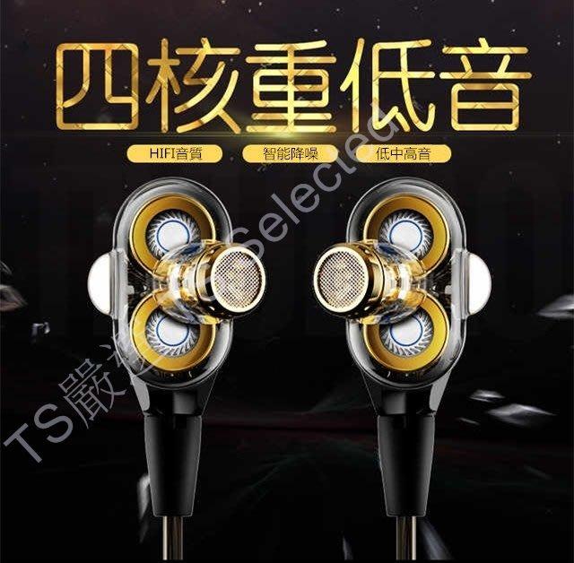 VJJB V1s 裸裝版 雙動圈 耳機 有線 入耳式 運動 降噪 推薦 iphone 青春版 非 小米 bose