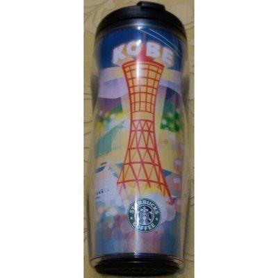 日本 限定 星巴克 starbucks 保溫瓶 保溫杯 神戶 絕版