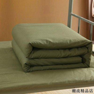純棉花被軍被蓋被墊被枕頭枕芯三件套冬被子學生單人民工