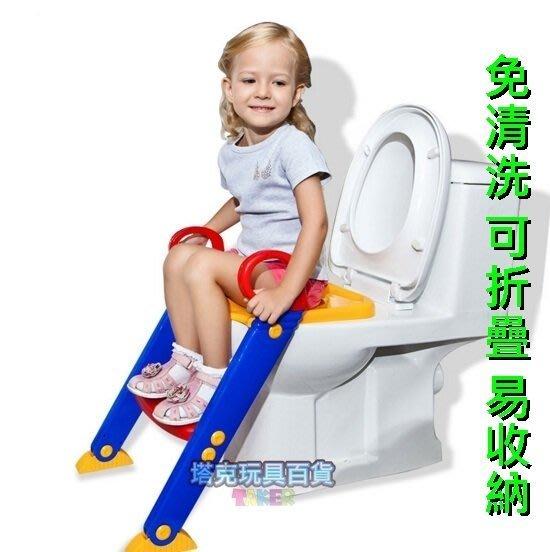 馬桶樓梯 幼兒專用 馬桶梯 兒童馬桶訓練器 樓梯 馬桶座便器 馬桶梯 馬桶座椅 馬桶樓梯【G22000301】塔克百貨