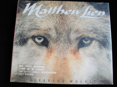 【198樂坊】馬修連恩Bleeding Wolves (Flying Squirrel Creek......)DV