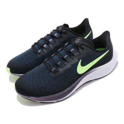 =CodE= NIKE AIR ZOOM PEGASUS 37 針織網布慢跑鞋(黑白綠)BQ9646-001 小飛馬 男