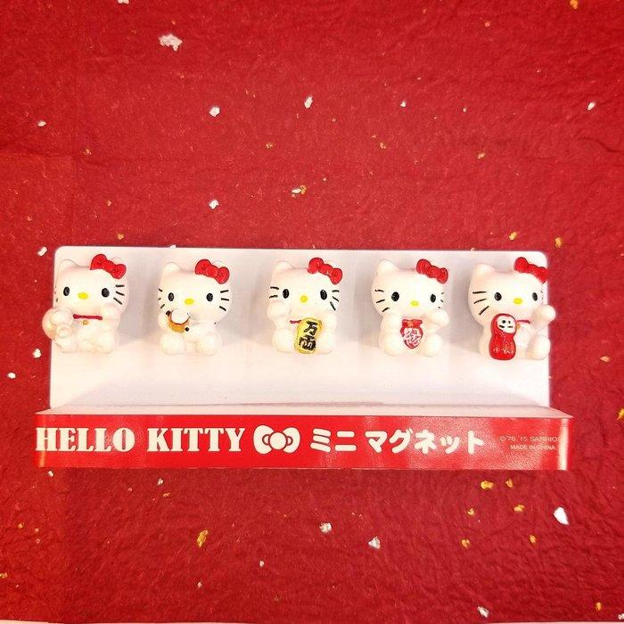 日本三麗鷗商品Hello Kitty祈褔五褔神磁鐵公仔