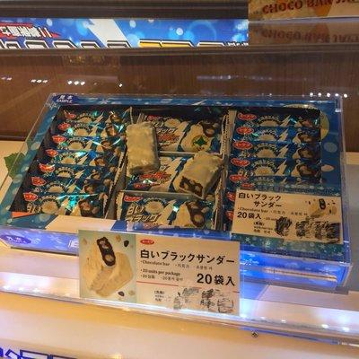 日本代購 北海道限定 白雷神巧克力 20入  預購