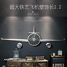 1874工業風牆面裝飾牆壁牆上創意網咖酒吧壁飾壁掛工裝店面挂件掛飾