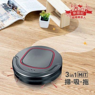掃地機器人-台灣製 樂嫚妮 趴趴走papago 掃地+吸塵+擦地3合1 獨家販售