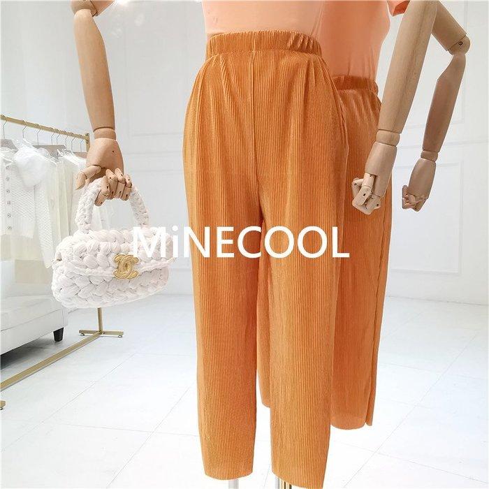 MiNE SHOP韓版高腰顯瘦百搭長褲M9426-4 五色 均碼