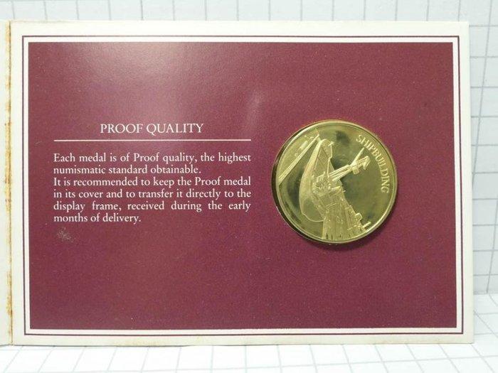 新加坡 1984年1965-1985年 獨立20年紀念 銀章 紀念幣 003