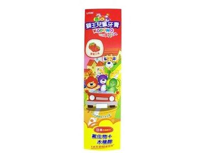【B2百貨】 獅王兒童牙膏-草莓(45g) 4710530611060 【藍鳥百貨有限公司】