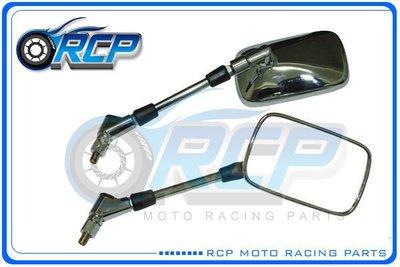 RCP SR400 SR 400 電鍍 後視鏡 後照鏡 台製 外銷品 921