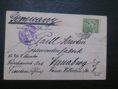 1906年實寄德國風景片, 貼日本客郵2錢1枚(另1杖脫落),銷天津日本客郵戳, 旁銷藍色橫濱戳