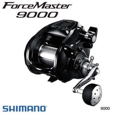 【新竹民揚】SHIMANO Force Master 9000 電動捲線器