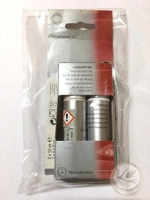 德國原裝進口 賓士原廠 補漆筆 點漆筆 775銥銀金屬 (銀粉漆+透明漆 ) A B C E S  GLC  現貨在台