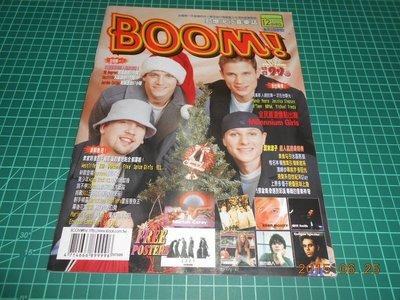 《BOOM! 勁爆流行音樂誌 VOL.07 封面人物:98 degrees》1999.DEC 恩得出版
