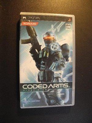 Coded Arms 武裝駭客│PSP│編號:G3
