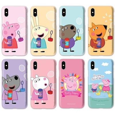 Peppa Pig 佩佩豬 硬殼 手機殼│iPhone 5S SE 6 6S 7 8 Plus│z9125