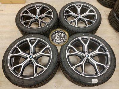 BMW G05 G06 NEW X5 X6 正原廠741M 21吋前後配鋁圈 + 倍耐力PZ4失壓續跑胎